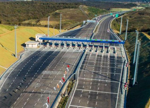 North Marmara Motorway Access Systems Trust to Technopc !